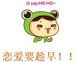 """互动吧-""""我们彼此相爱,就是为民除害!""""北京80后❤大龄单身联谊会(11月专辑)"""