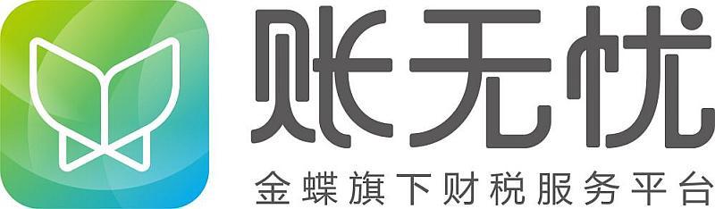 账无忧logo白底.jpg