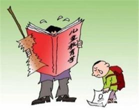 互动吧-滁州金智汇九月份优秀父母成长课