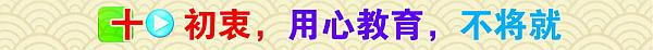 """互动吧-多彩未来童星绽放""""2017年少儿春节晚会公开邀请函"""