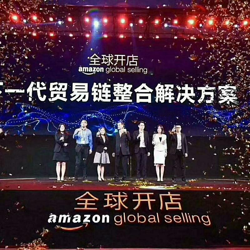 互动吧-亚马逊入门免费公开课深圳站