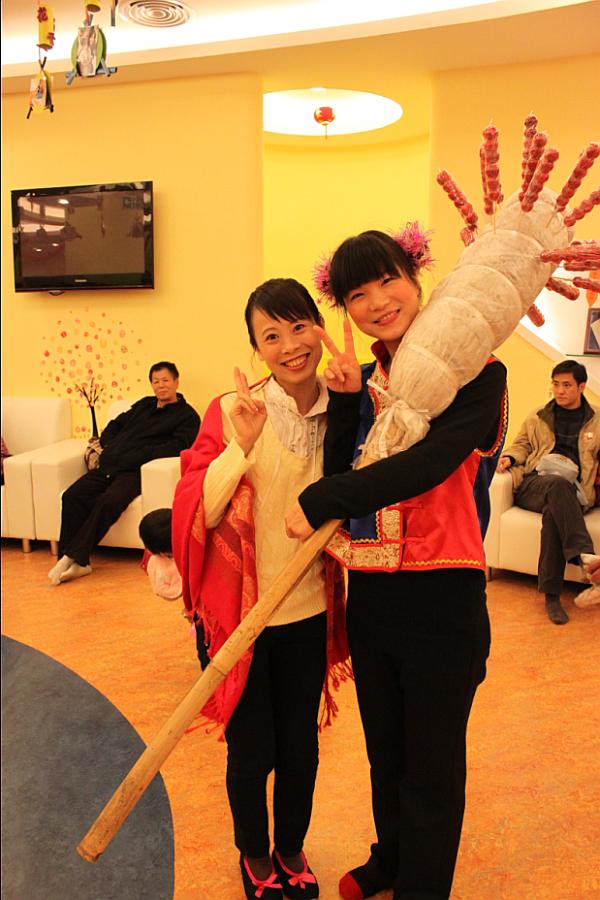 互动吧-【2月活动】派对-新春喜乐会