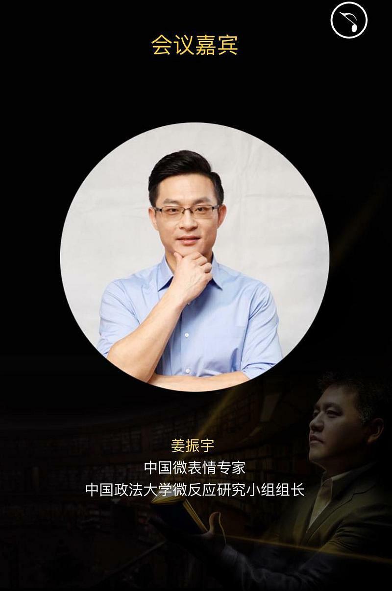 互动吧-2018年樊登读书会思想分享盛宴(下午场)(晚上场)