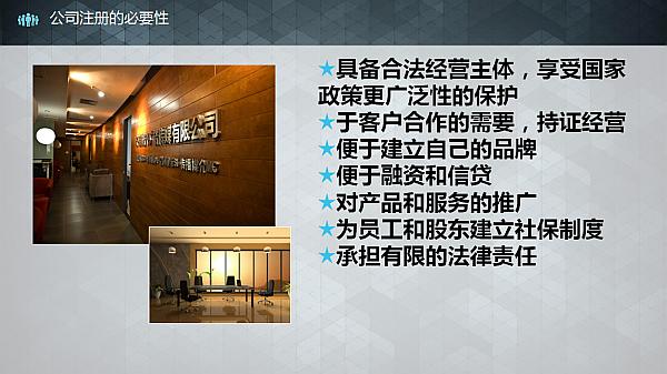 互动吧-2017北京创业合作伙伴