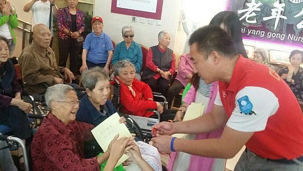 互动吧-9月9日积善之家养老院爱心陪护志愿活动