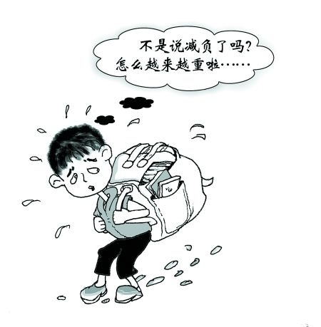 互动吧-唯玮艺术学校寒假专业舞蹈集训班