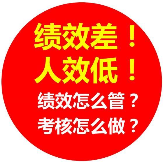 马云说:阿里巴巴如何设计有效薪酬绩效(附企业薪酬绩效全方案)