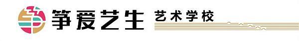 互动吧-【筝爱艺生·星城艺校】福利加推古筝、舞蹈、美术课程新活动
