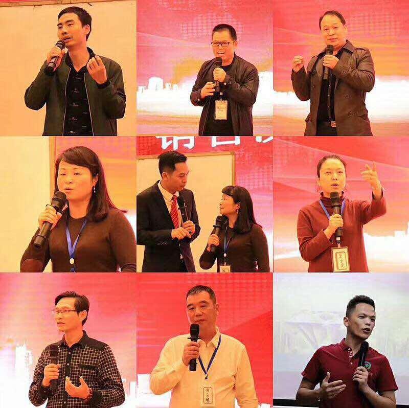 互动吧-学演说,先对教练!🔥2月3号《超级演说家》500位演说爱好齐聚长沙