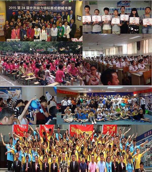 互动吧-打造青少年最强大脑《世界记忆大师亲子巡讲》--武汉站