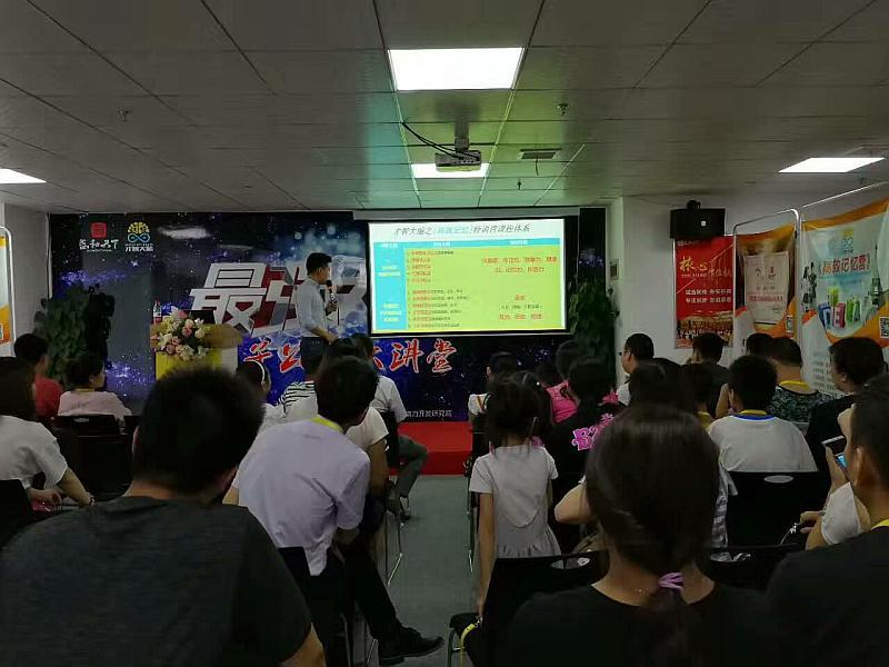 互动吧-打造青少年才智大脑,《世界记忆大师公益亲子观摩会》——武汉站