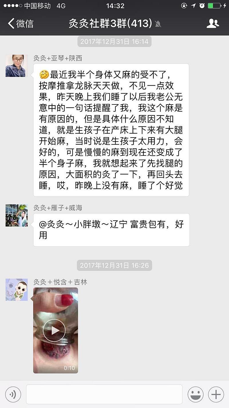 互动吧-中国艾灸力量全国巡讲(广东惠州站)