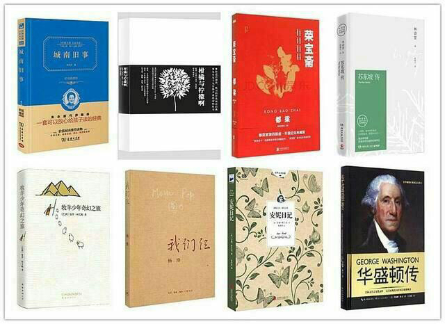 互动吧-青州约读书房第一期免费试学活动开始报名了