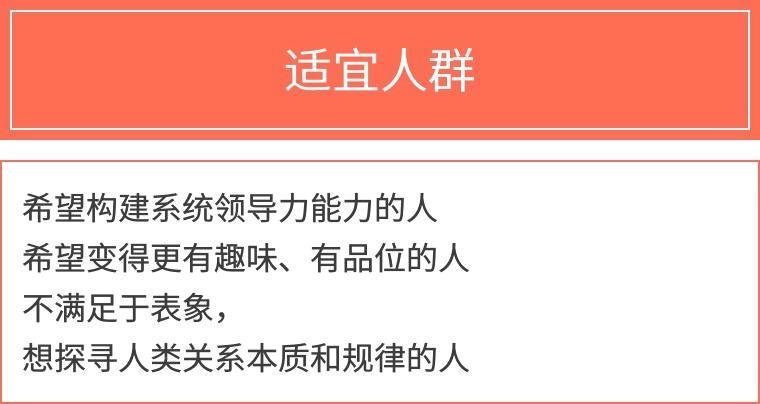 互动吧-[分享赢学费]14天每天30分钟跟樊登学可复制的领导力,陈春花傅盛倾情推荐