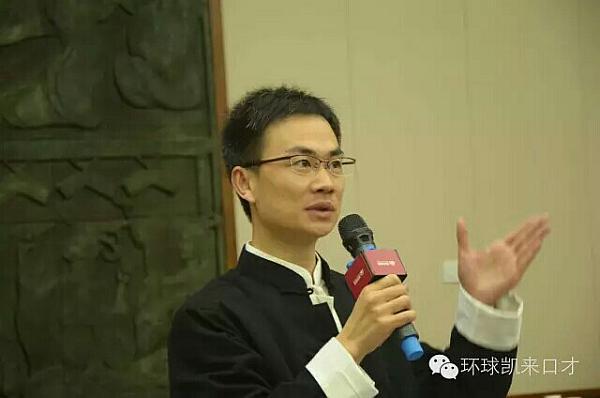 互动吧-口才智慧百人大课堂——演说天下赢.决胜2017