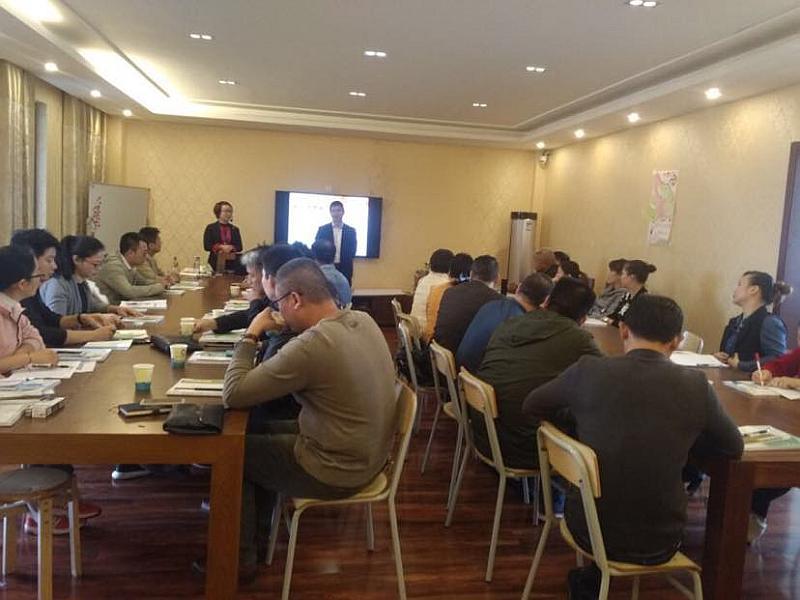 互动吧-2018年第一期SYB创业培训招生