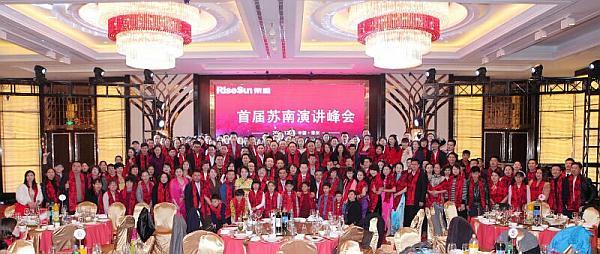 互动吧-【周二演讲沙龙】4月26日江阴演讲俱乐部沙龙活动(19期)报名中……