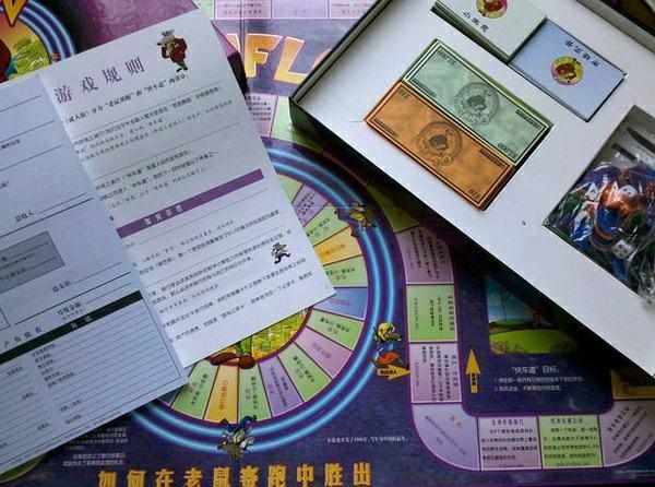 互动吧-通往财务自由之路——现金流游戏