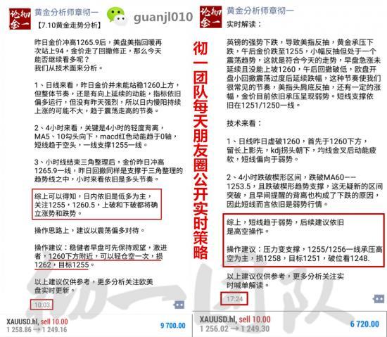 QQ图片201121有广告.png