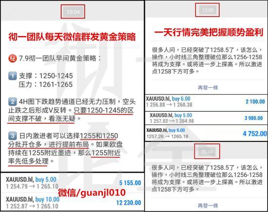 Screensh5152_We有广告.jpg