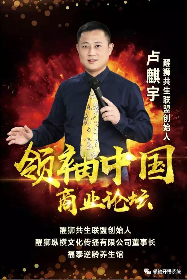 互动吧-【湖北·武汉】2000人【**中国商业论坛】震撼来袭,抓紧时间报名🔥🔥🔥