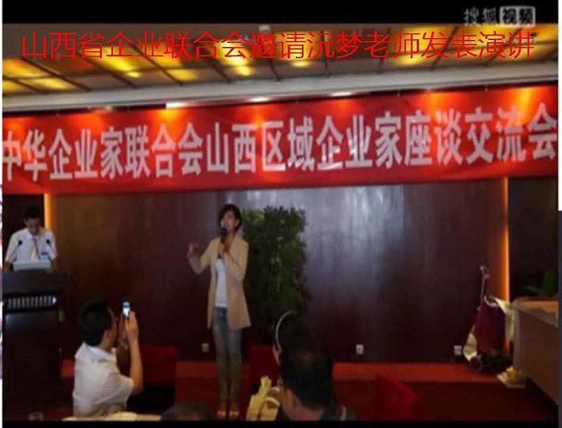 互动吧-12🈷12日亚洲魅力女性演说家山东滨州演讲
