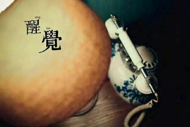 互动吧-中国生命教育特种兵EDC45团队——打造教练型教师公益醒觉之旅即将开启!