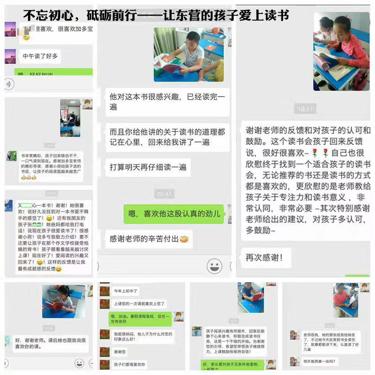 """互动吧-暑假引导孩子畅读75万字!东营""""约读书房""""阅读课8月份体验班报名,"""