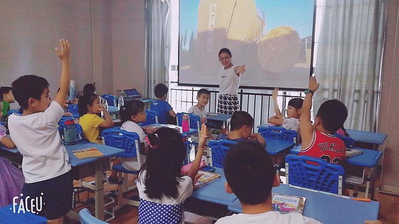 互动吧-(凡)暑假收心课,约读书房一起来~