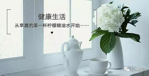 互动吧-免费精品沙龙【❁如何用自然疗法呵护家庭健康】