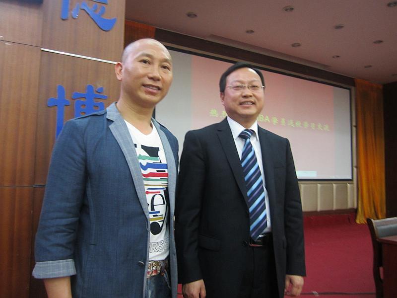 互动吧-7月28日57期上海站《金口诀》易经国学总裁班全国巡讲上海深圳武汉