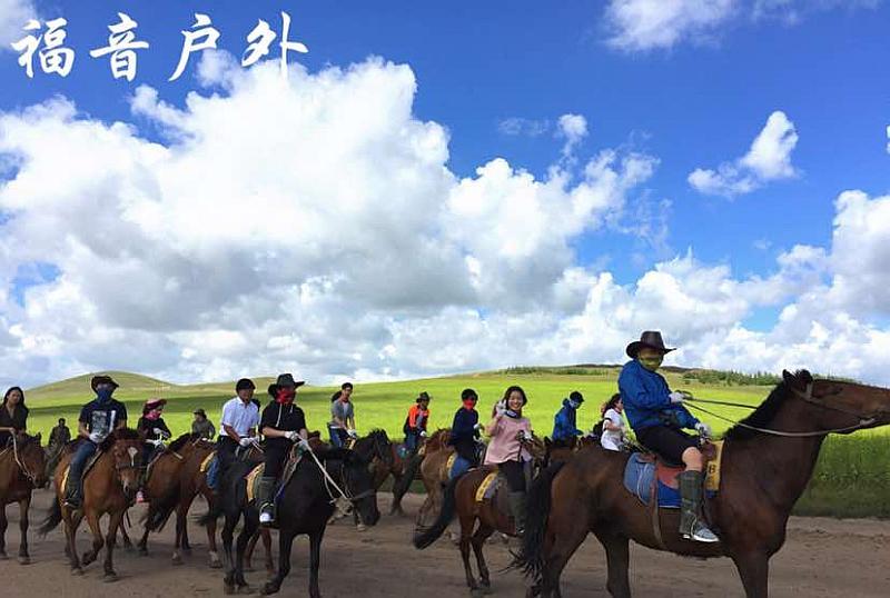 互动吧-【福音户外】周末坝上草原【骑马】免费烤全羊,篝火狂欢!