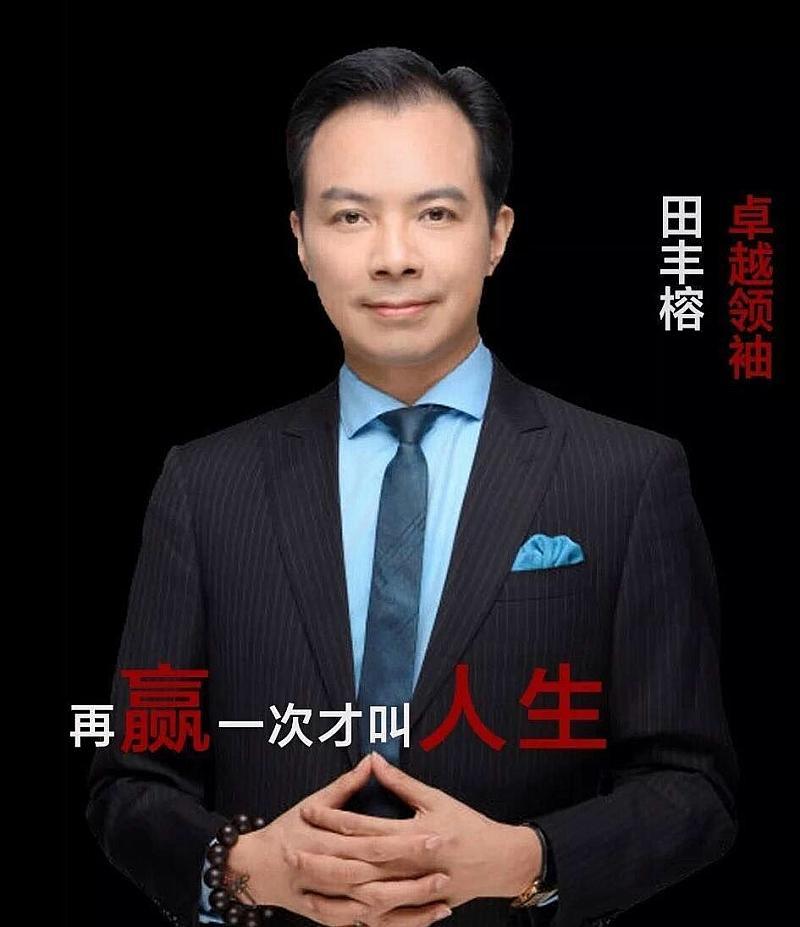 http://www.huodongxing.com/file/20171109/7992869785490/103173970969431.jpg