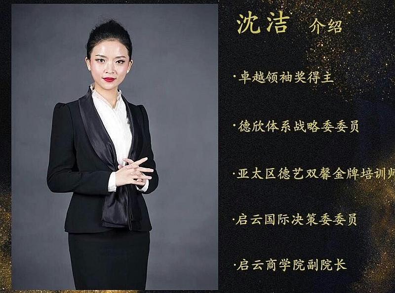 http://www.huodongxing.com/file/20171109/7992869785490/663173974588780.jpg