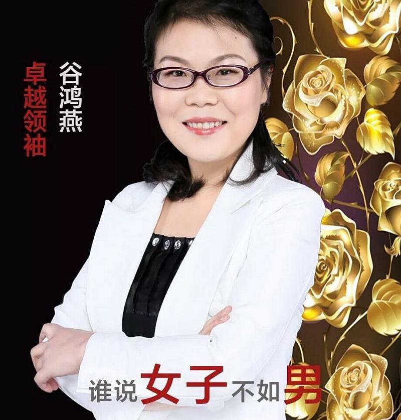 http://www.huodongxing.com/file/20171109/7992869785490/763175469217007.jpg