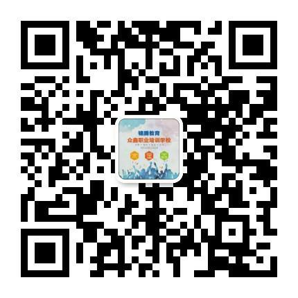 互动吧-免费技能培训~众鑫职业培训学校!