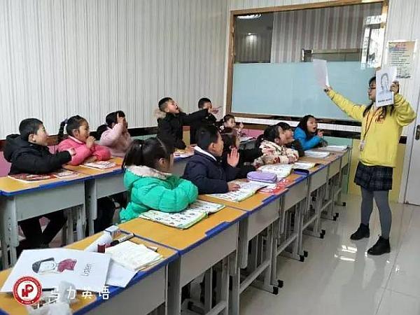 互动吧-马力英语大型公益助学活动--一二年级新生免费学英语
