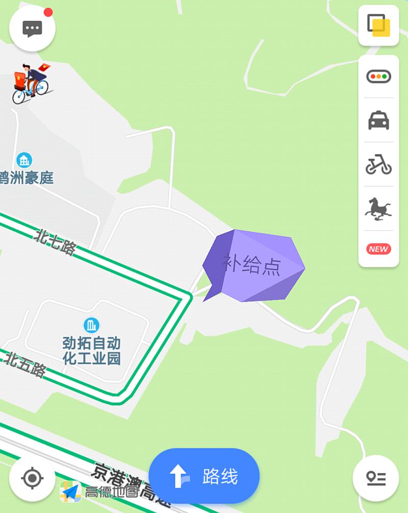 互动吧-桃跑团第93期例跑(铁岗水库绿道)