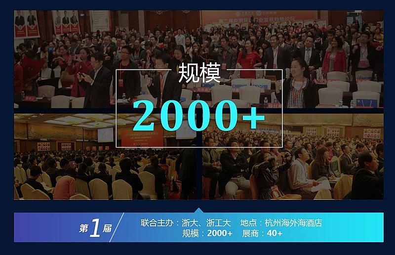 第7届培训论坛招生长图_15.jpg