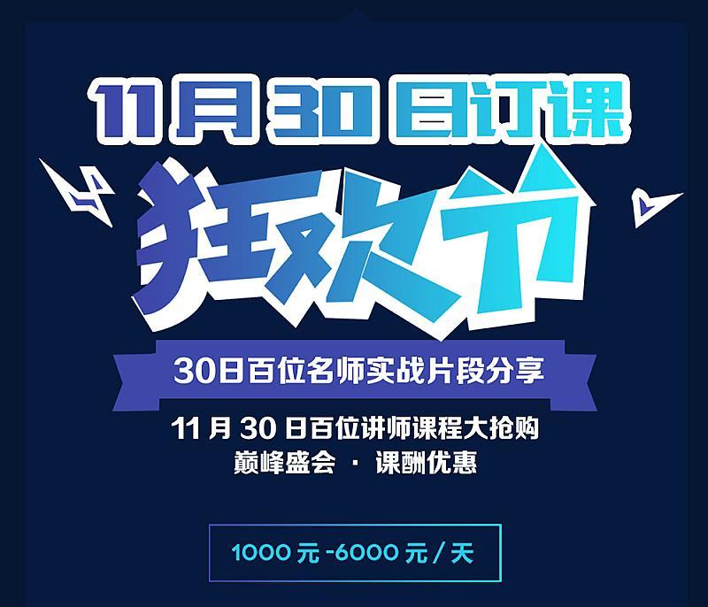 第7届培训论坛招生长图_18.jpg