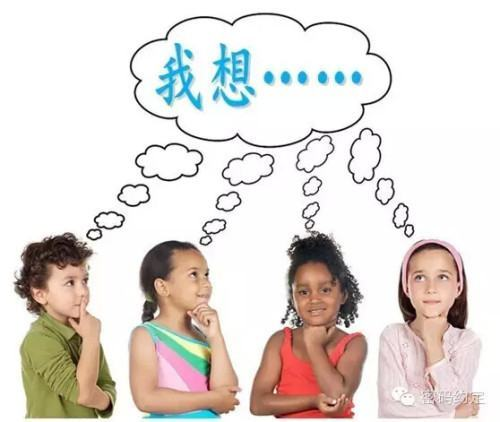 互动吧-7月17日@懂孩子心(张弋老师)