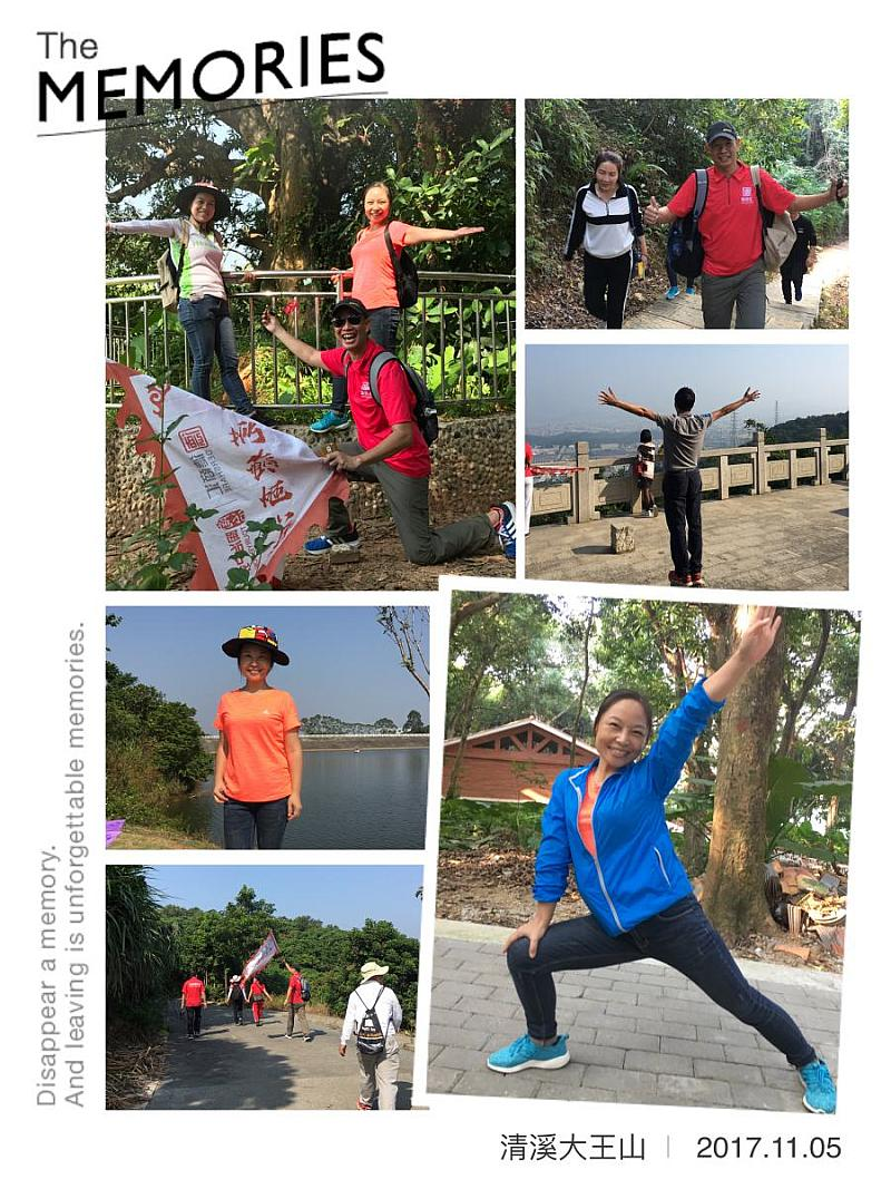 互动吧-5月27日【德健途·户外东莞第67期】大屏嶂森林公园徒步活动