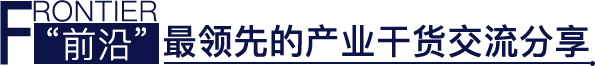 前沿png.png