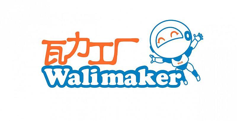 wali-logo.jpg