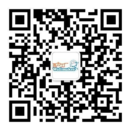 瓦力工厂微信.jpg