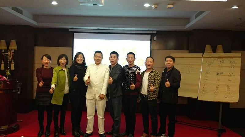 互动吧-邓仕雄12.15――12.17日《道法神数》课程