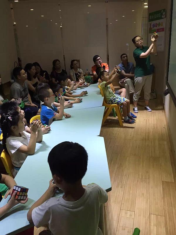 互动吧-至慧学堂魔方训练营