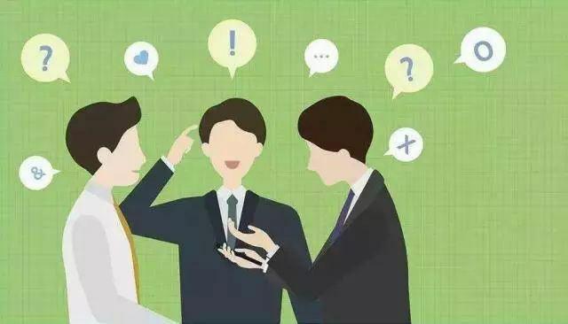互动吧-公司运营管理难❓员工流失率大❓解决方案在这里👌【老板必看🙏】
