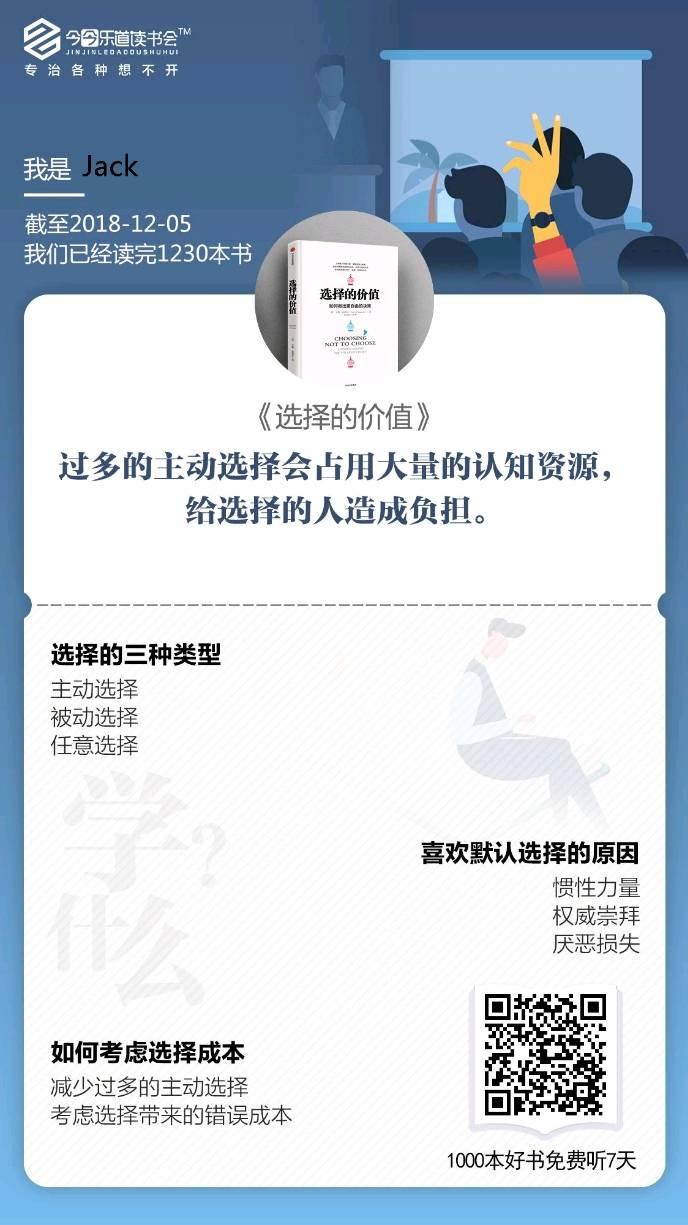 http://www.huodongxing.com/file/20161112/3782507589855/833261006007869.jpg