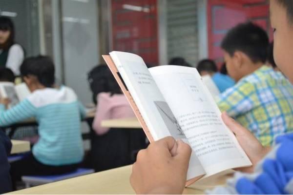 互动吧-开学收心课,约读两本书!!